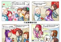 【记者团】�潘恐�新婚的代价